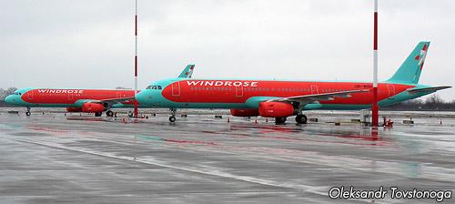 Расписание международных рейсов из Ростова